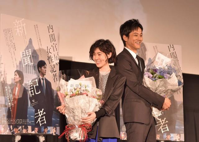 松坂桃李主演《新聞記者》 「盼演出讓人留下深刻印象之作」