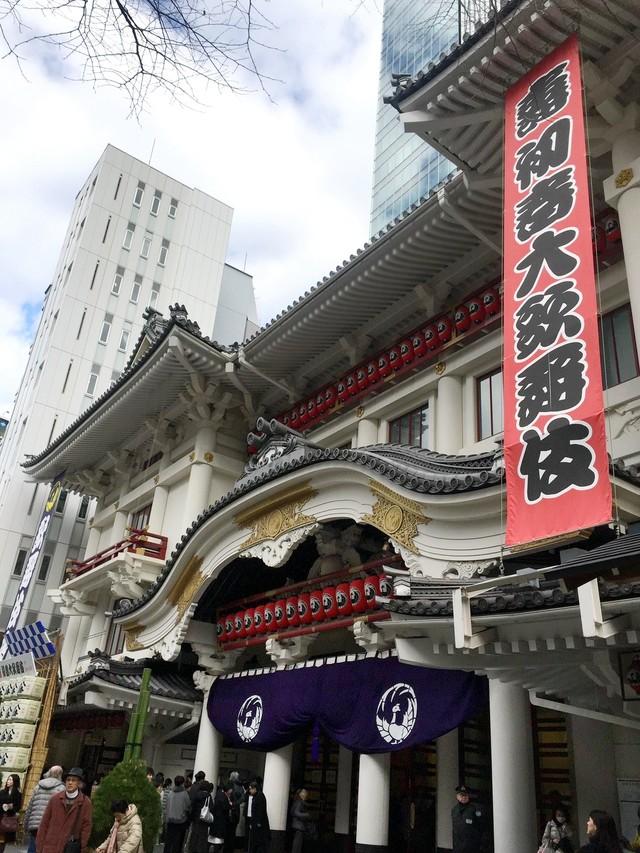 歌舞伎也要勞動方式改革 4月起公演期間設休演日