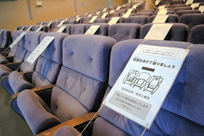 Cinemas Gyms Pubs Reopen In Japan Outfitted To Fight Covid 19 The Asahi Shimbun
