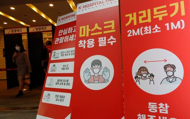 South Korean deaths spark flu vaccine safety fears