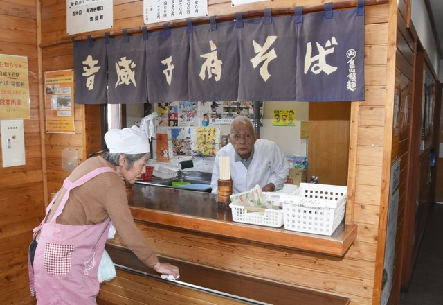 北海道最小村落的當地名產 車站「黑蕎麥麵」重新出發