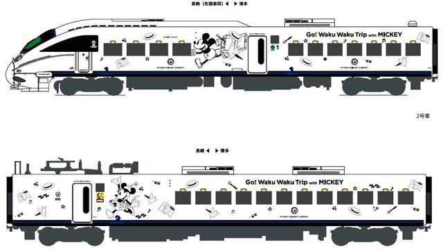 JR九州特快海鷗號「米奇」彩繪登場 車內還有隱藏版設計