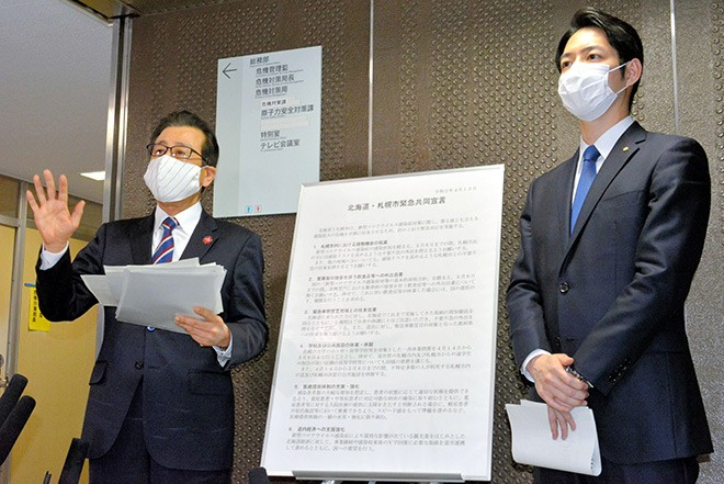 Tokyo sees 91 new cases of coronavirus infections, Japan media report