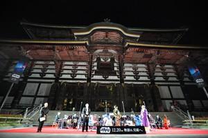 取自千年典故《星際大戰》演奏會 奈良·東大寺前登場(影片)