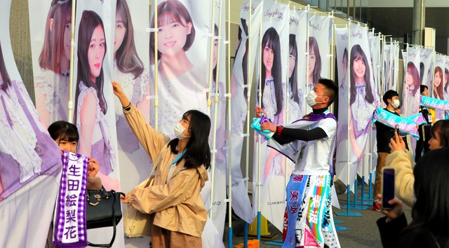 乃木坂46粉絲戴口罩參加演唱會 滿心期待仍難掩複雜心境