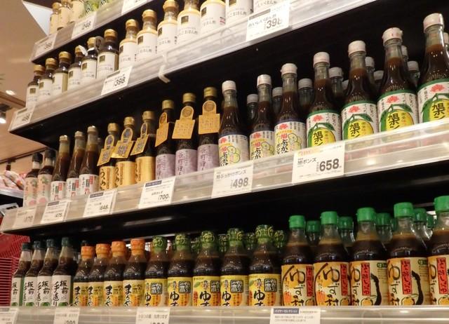 關西人狂愛「柑橘醋」 更有店鋪因應需求販售30種