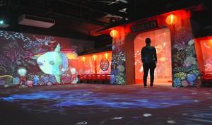 香川·四國水族館內化身浦島太郎! 光雕投影表現龍宮城(影片)