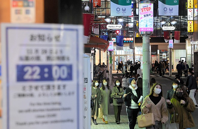 Japan govt considering declaring emergency in Tokyo due to Covid spike