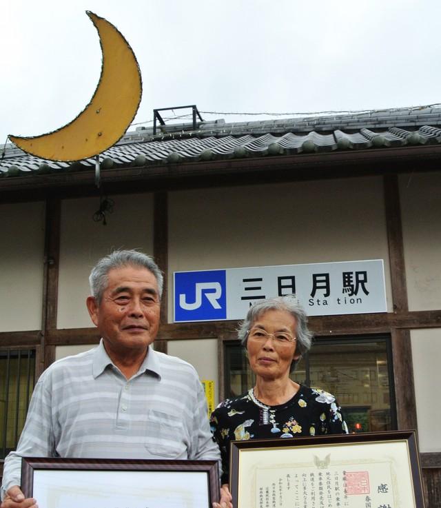 不是站務員卻32年如一日賣票 三日月站的夫婦帶著笑容退休