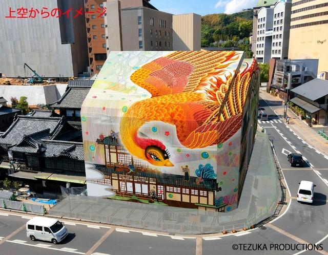 盼如「火之鳥」重生 道後溫泉本館施工處打造彩繪藝術