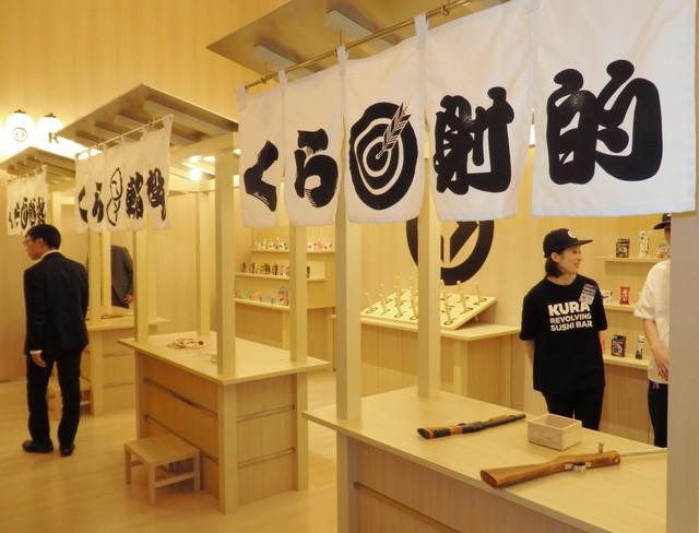 藏壽司旗下最大旗艦店淺草開幕 店內還能體驗日式遊戲