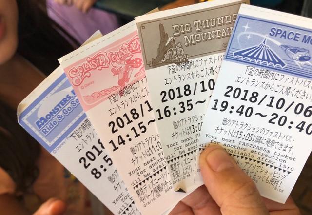 快速通行手機取券服務 東京迪士尼樂園海洋23日上路