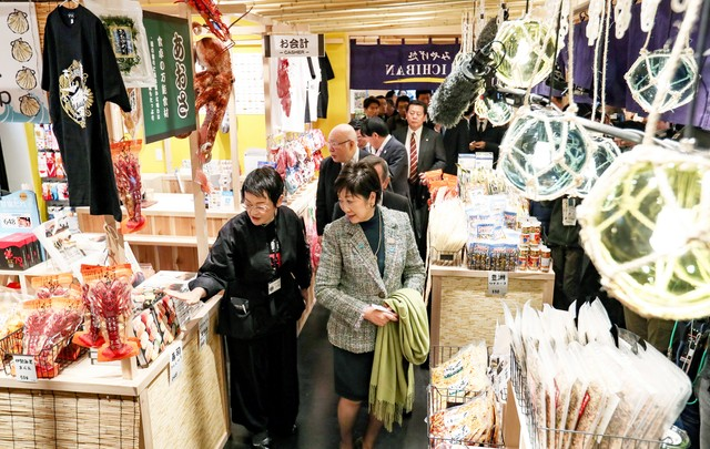 豐洲市場「江戶前場下町」24日開幕 限期3年進駐21間店