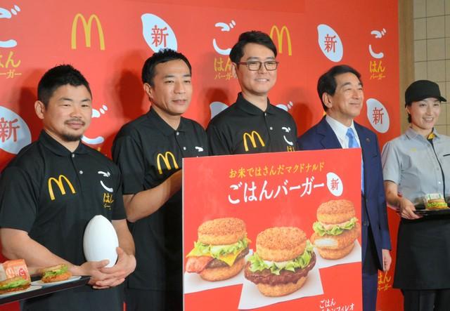日本麥當勞推出米香堡 夜間限定菜單鎖定晚餐客群