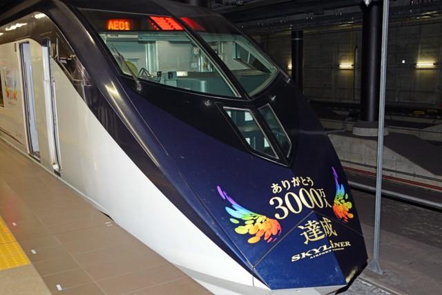 成田→東京的電車、巴士末班車延長 凌晨0點過後抵達都心