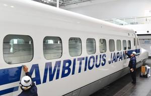 新幹線700系引退紀念活動 重現2003年車身裝飾(影片)