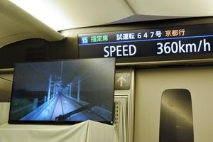 JR東海新幹線「N700S」 時速360公里展開行駛測試(影片)