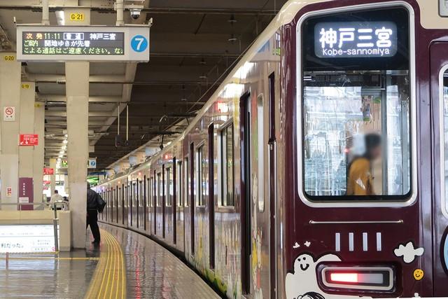 令和元年11月11日 編號1111電車11:11出發「完全是偶然」