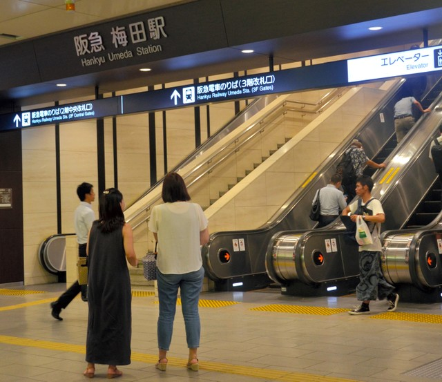 客問梅田在何處? 電鐵梅田站將改名為「大阪梅田站」