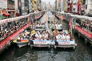 大阪‧道頓堀夏日活動 歌舞伎演員乘船宣傳七月公演(影片)