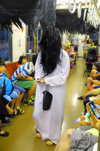 可與妖怪一同搭乘!? 秩父鐵道「打哆嗦列車」顫慄上路