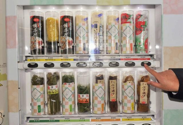 販售當地炒麵、醃漬物及山菜 秋田橫手車站裝設自動販賣機
