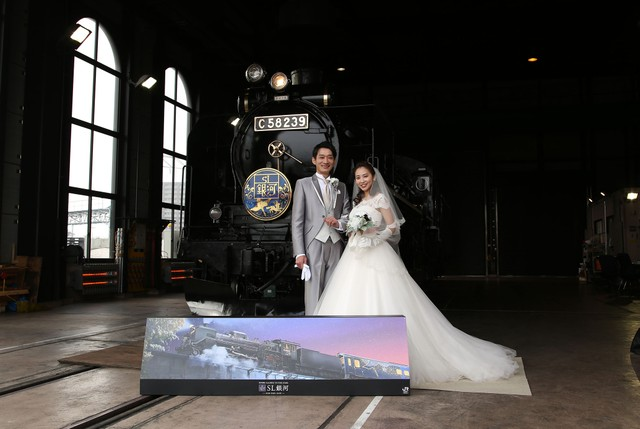 以「SL銀河」為背景拍婚紗照 JR集團推限時活動紀念5週年