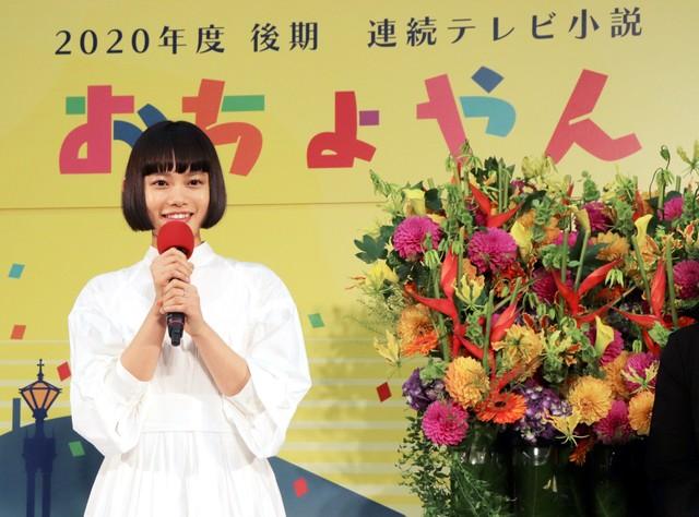 2020年NHK秋季晨間劇 杉咲花擔綱女主角稱「喜極而泣」