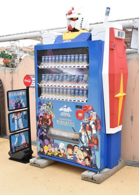 阿姆羅×罐裝咖啡? 鋼彈造型自動販賣機限期亮相(影片)