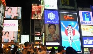 大阪道頓堀看板數位化浪潮 固力果跑者跑向熱帶草原(影片)