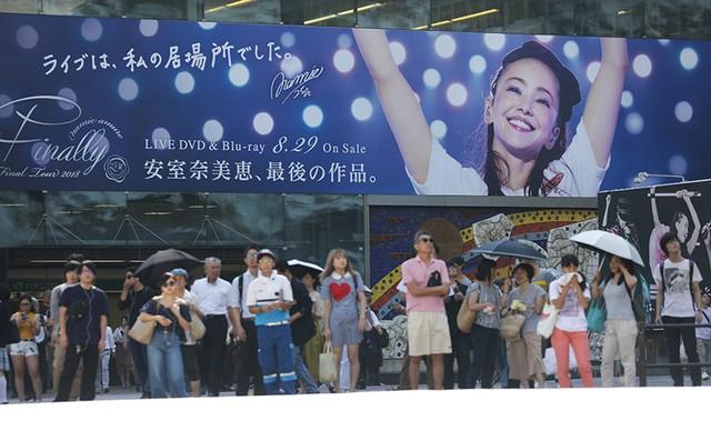 擬定9/16為「安室奈美惠之日」 宜野灣市觀光協會提出申請