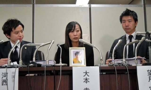 被告 小松 【茨城新聞】日立6人殺害 死刑求刑