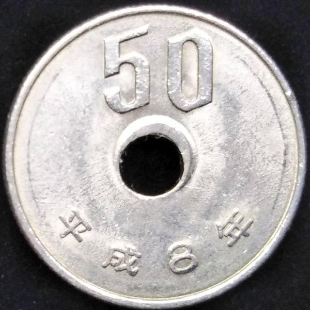 レア 五 玉 十 円 5円玉の価値はどれくらいあるの?種類別に買取相場を徹底解説!