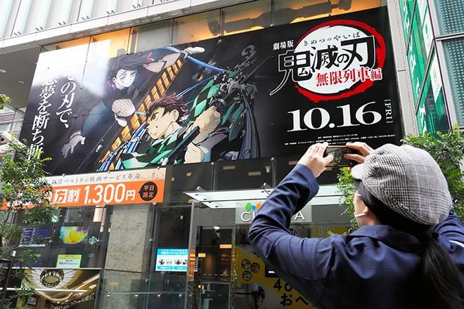 Kimetsu No Yaiba (Demon Slayer) torna-se o filme de maior bilheteria do Japão Entretenimento Japão