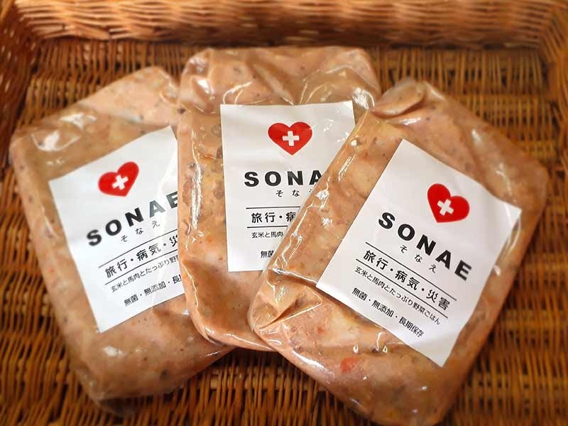 非常食「SONAE」