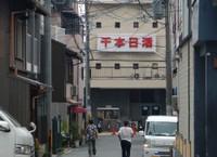 京都 映画 館