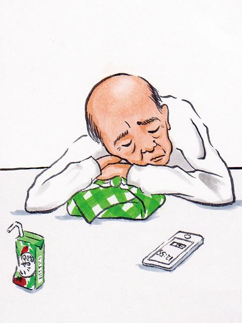 さまざまな居眠りおじさんの姿を描いたイラスト集居眠事典