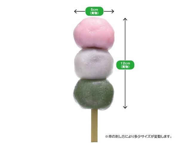 色 団子 三 春に欠かせない「三色団子」はなぜ「ピンク・白・緑」なの?色と順番に込められた先人の願いと「5つの説」