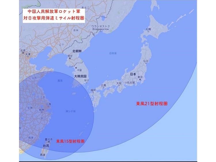 北朝鮮よりずっと深刻、中国のミ...