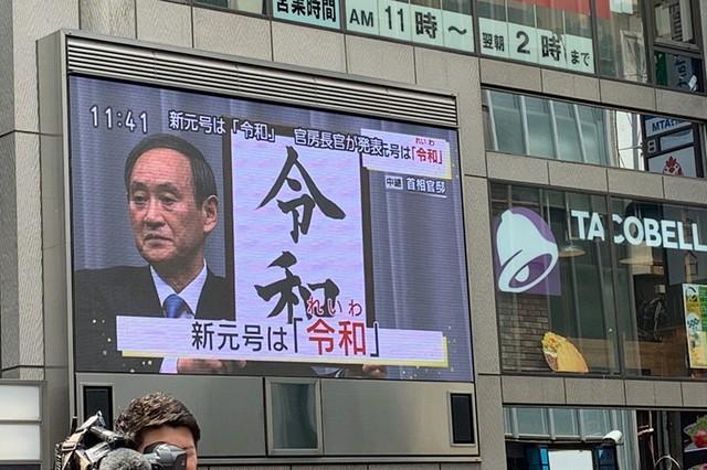 新元号「令和」、大阪・道頓堀では街頭ビジョン中継に人だかり まいど ...