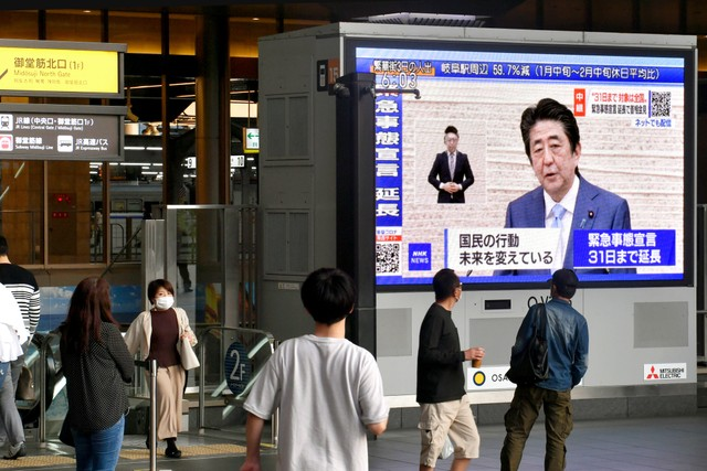 緊急 宣言 熊本 延長 事態