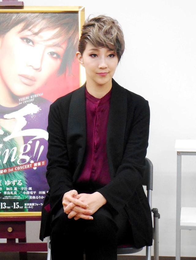 宝塚元星組トップスター・紅ゆずるが再始動 男性キャストと初共演 ...