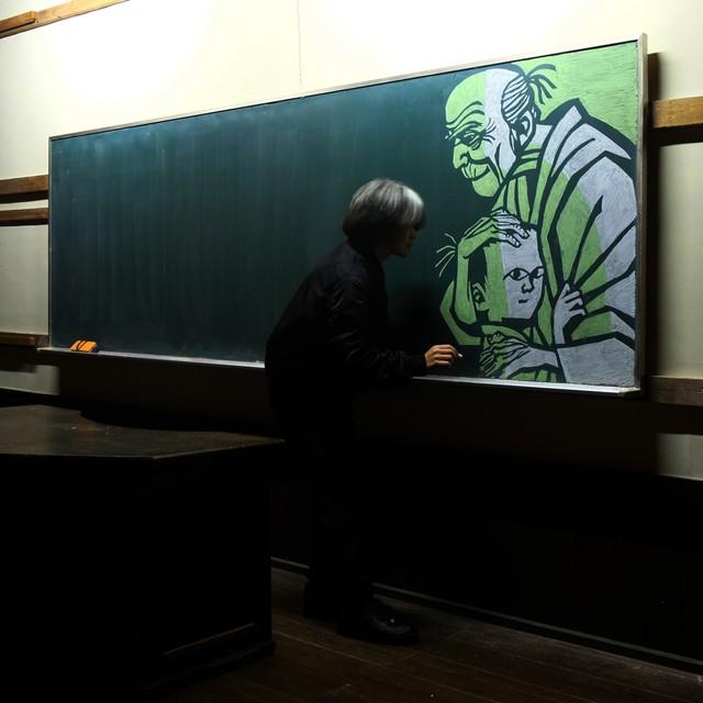 きめ つの や い ば 黒板 アート