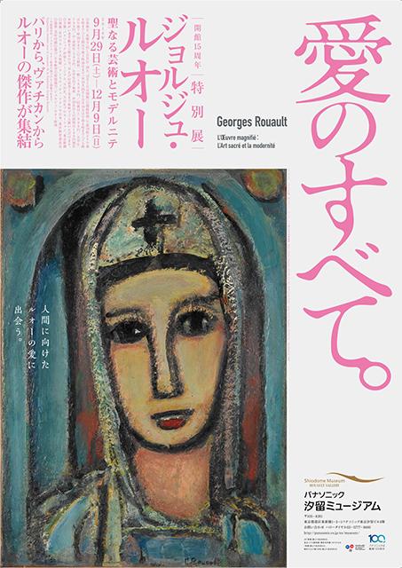 「ヴェロニカ キリスト」の画像検索結果