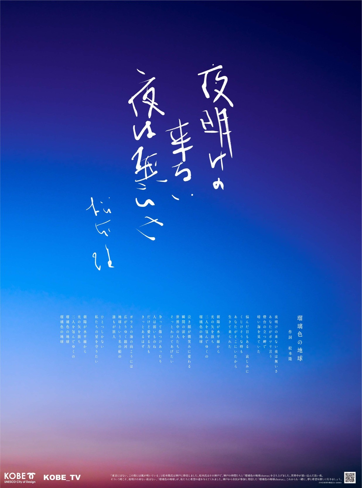 るり いろ のち き ゆう 松田 聖子 歌詞