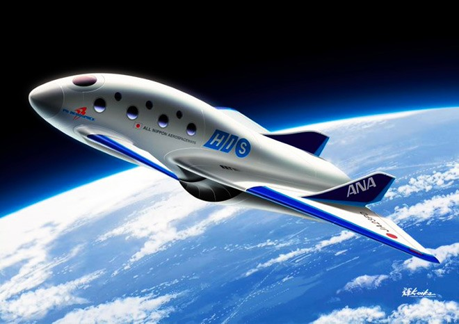 News Burst 17 September 2020 Spaceplane For Tourism