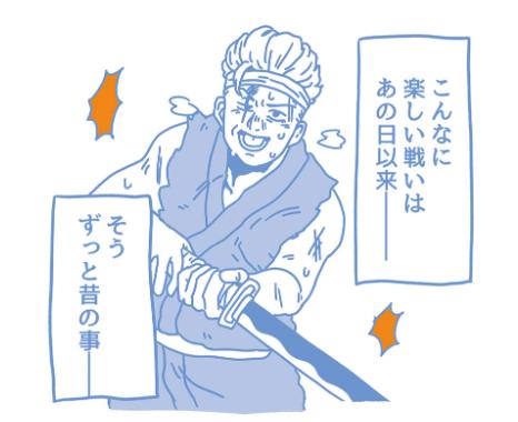 フラグ セリフ 死亡 漫画、アニメで死に際のかっこいい、泣けるセリフランキングベスト50!|いわこわらいと