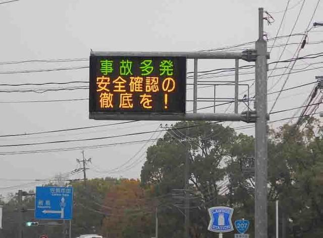 全集中 安全の呼吸」!?…佐賀県警が「鬼滅の刃」交通標語 反響の大き ...