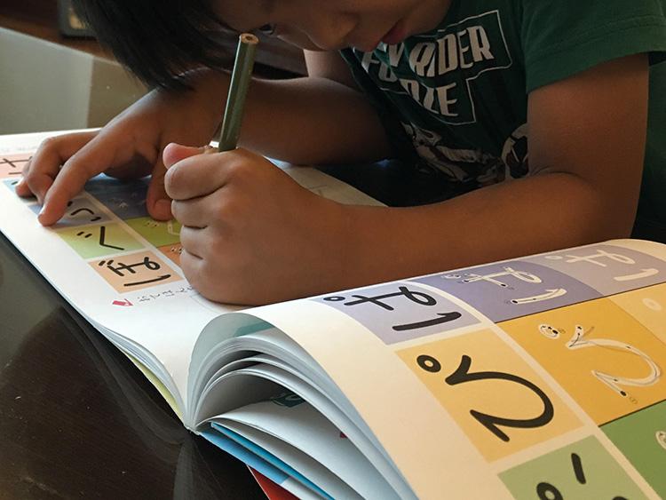 """ベトナムになじんだ子が日本の学校に体験入学してみたらstyle=""""display:"""