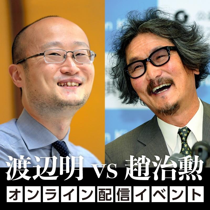 Youtube 公式 テレビ 朝日